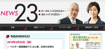 news23_01_160326.jpg